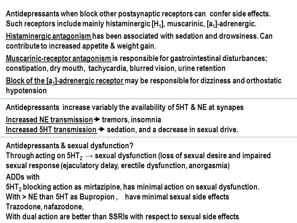 Antidepressants With Low Sexual Side Effects